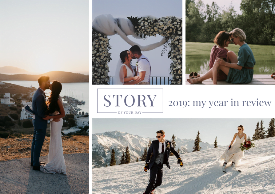 2019: A year of international wedding videography